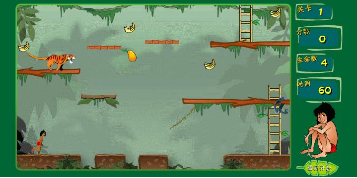 Play free online jungle book 2 games lion king sega genesis online game free