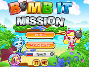 Game Bomb it 8 mission