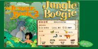 The Jungle Book 2 game.